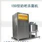 供应鲜奶杀菌机价格,牛奶酸奶杀菌机,鲜奶酸奶杀菌机厂家