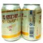 雪津啤酒批发价格